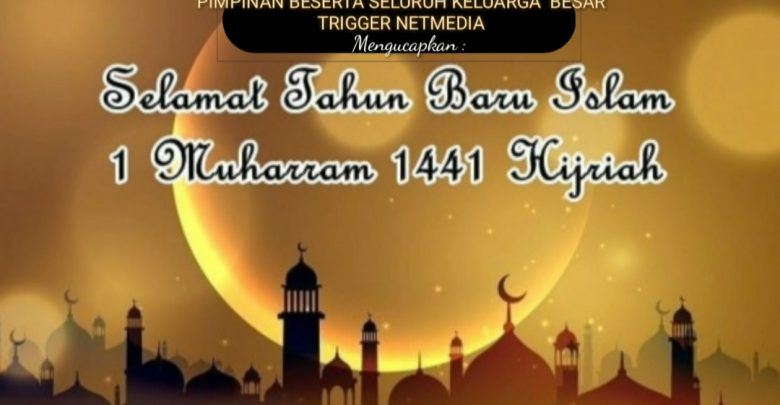 Background Tahun Baru Islam 1441 H