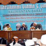 Silaturahmi Ulama dan Umara Kalimantan Barat
