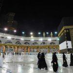 Belum ada Kasus Covid-19 selama Ibadah Haji 2020, WHO Puji Arab Saudi