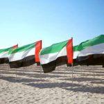 Mulai Minggu 11 Juli, Uni Emirat Arab Larang WNI dan Penerbangan dari Indonesia