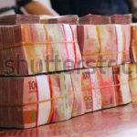 Enam Bulan Pertama 2021, Pendapatan Negara Tembus Rp 1.031 Triliun