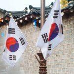 Lecehkan Teman Wanitanya hingga Bunuh Diri, Seorang Anggota AU Korea Selatan Ditahan