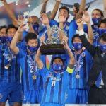 Ulsan Hyundai Juara Liga Champions Asia 2020 Usai Kalahkan Persepolis