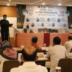 Dukung Ditetapkannya World Mangrove Centre di Provinsi Kalbar.