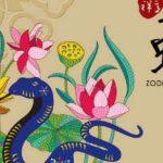 Peruntungan Shio Hari Ini, 31 Januari 2021: Ular, Harus Banyak Merenung!